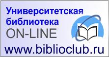 Универсальная библиотека ONLINE.